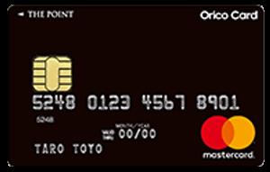 人気 クレジットカード オリコカード