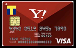 携帯料金 クレジットカード Yahoo!JAPANカード券面