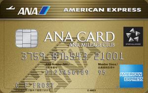 クレジットカード ANAアメックスゴールドカード 券面