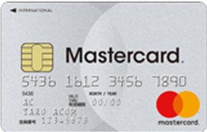 クレジットカード 無職 アコムACマスターカード