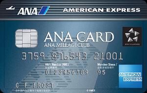 人気 クレジットカード ANAアメックス