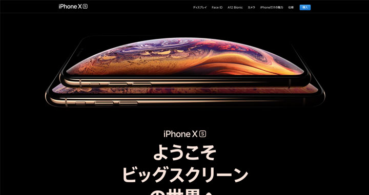 iPhone キャリア変更 乗り換え