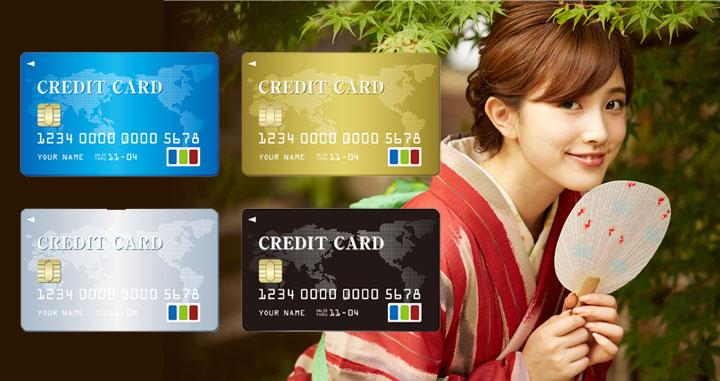 かっこいい クレジットカード モテる