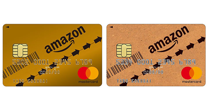 AmazonMastercardゴールドカードとクラシック