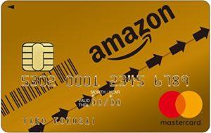 ステータス 高い ゴールドカード Amazon MasterCard ゴールドカード 券面