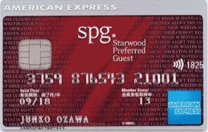 人気 クレジットカード SPGアメックス