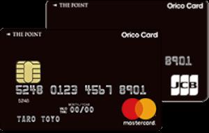 かっこいい Orico Card THE WORLD(オリコカードザワールド)券面