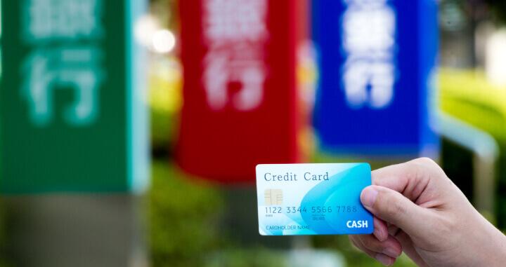 アメックスグリーン クレジットカード 審査
