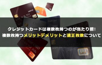 クレジットカードが使えない理由9選|使えなくなった場合の ...
