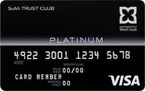 かっこいい SuMi TRUST CLUB プラチナカード券面
