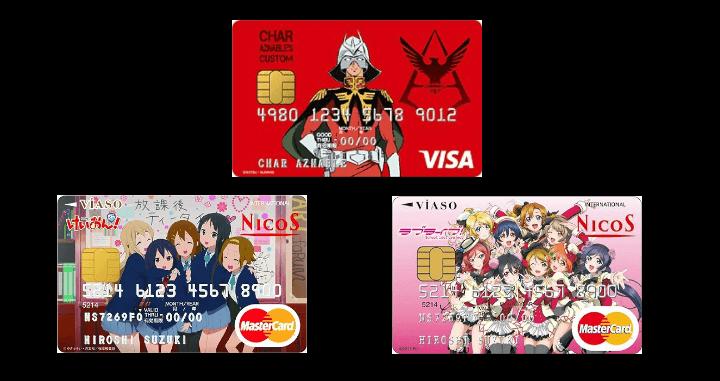かっこいい クレジットカード キャラクター