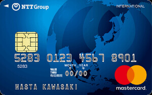 ガソリン クレジットカード NTTグループカードレギュラー