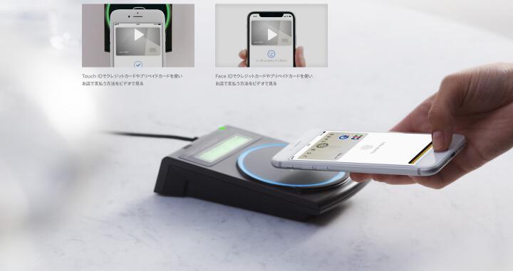 Apple Pay クレジットカード ランキング