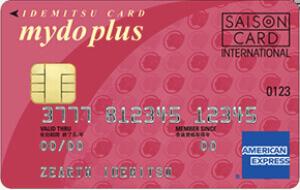 ガソリン クレジットカード 出光カードまいどプラス