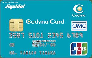 作りやすいクレジットカード セディナカードJiyu!da!