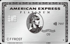 クレジットカード 限度額 年収 アメックスプラチナ メタル 券面