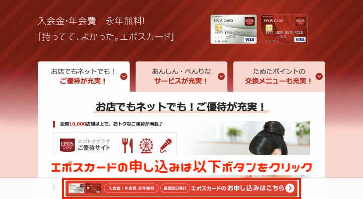 年金受給者 クレジットカード 申し込み方法 手順