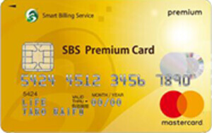 審査 甘い クレジットカード SBS Premium Card(DP)券面